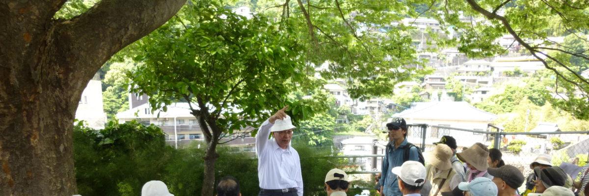 長崎史談会